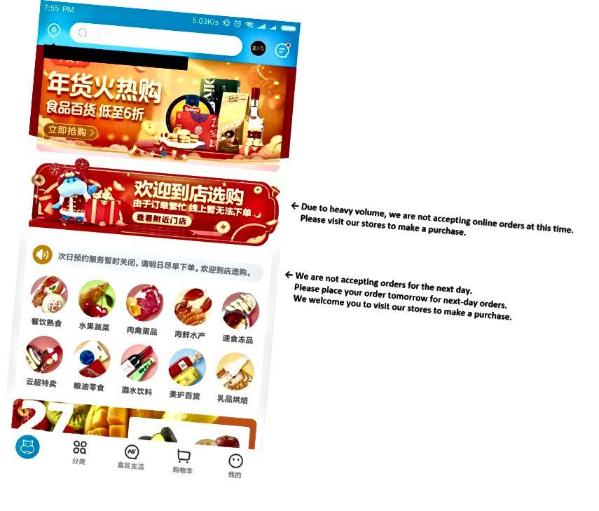 Una captura de pantalla de la aplicación Hema y su mensaje a los consumidores que intentan realizar una compra en línea. Foto: Hiroyuki Tanaka / Good Habit Group Co., Ltd.