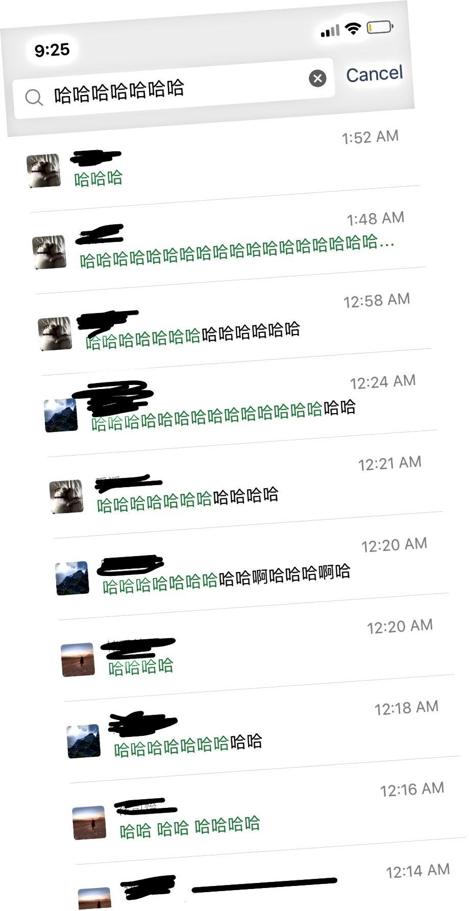 ການຄົ້ນຫາໃນປະຫວັດການສົນທະນາຂອງກຸ່ມ WeChat ກັບ ໝູ່ ສອງຄົນຂອງຂ້ອຍ. ຖ້າທ່ານອ່ານພາສາຈີນ, ທ່ານສາມາດເຫັນໄດ້ວ່ານອກ ເໜືອ ຈາກການໃຫ້ການສະ ໜັບ ສະ ໜູນ ທາງດ້ານອາລົມ, ພວກເຮົາກໍ່ໃຫ້ ກຳ ລັງໃຈກັນ, ເວລາໃຫຍ່. (ສຳ ລັບພວກທ່ານທີ່ບໍ່ໄດ້ອ່ານພາສາຈີນ, ໝາຍ ຄວາມວ່າ