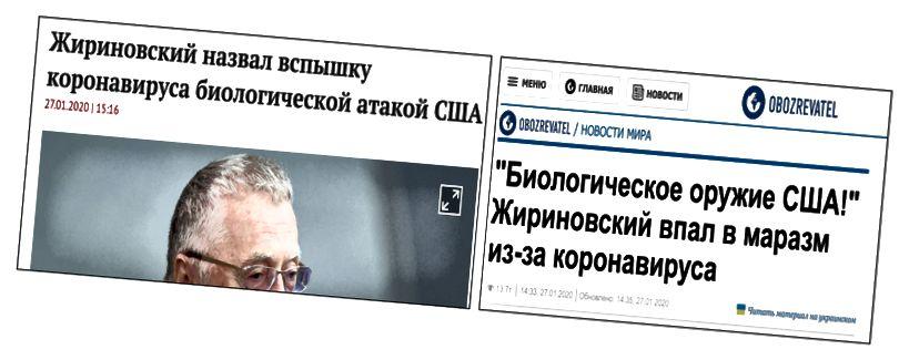 Venäjän parlamentin jäsen Vladimir Zhirinovsky väitti, että Yhdysvalloilla oli taloudellisia motiiveja koronaviruksen väitetyksi leviämiseksi: lähinnä Kiinan talouden vaarantamiseksi. (Lähde: gazeta.ru/archive, vasen; obozrevatel.com/archive, oikea)
