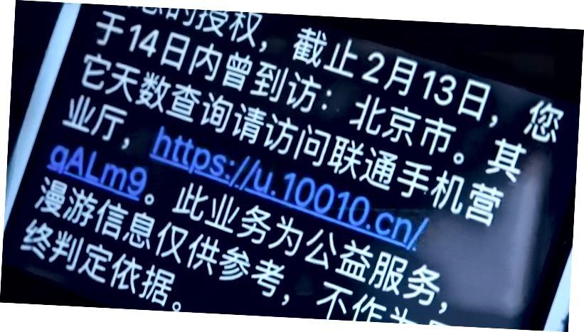 Bild: textmeddelande visar användarens resefotavtryck från Unicom, mobilleverantör i Kina