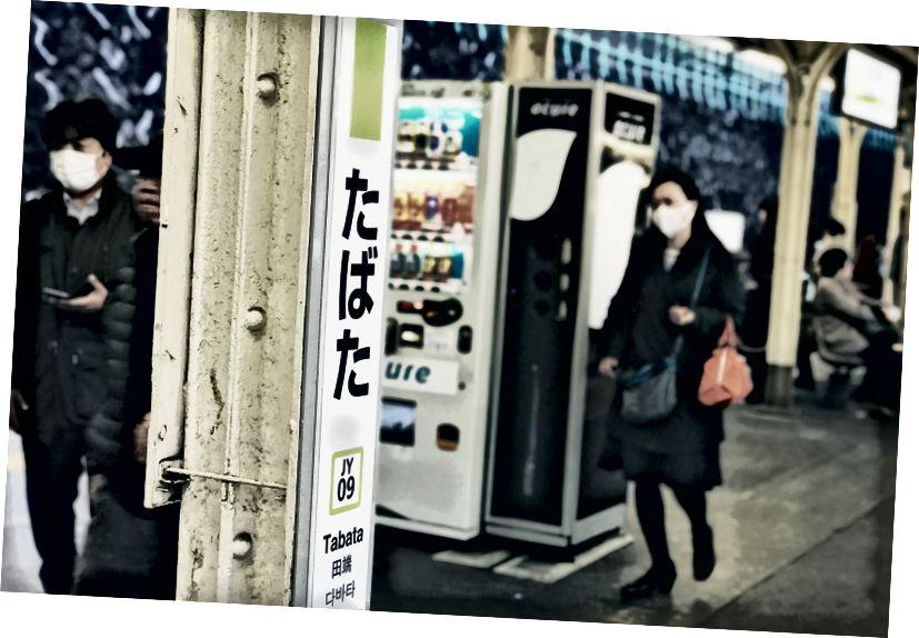 ภาพถ่ายโดย Zhipeng Ya บน Unsplash