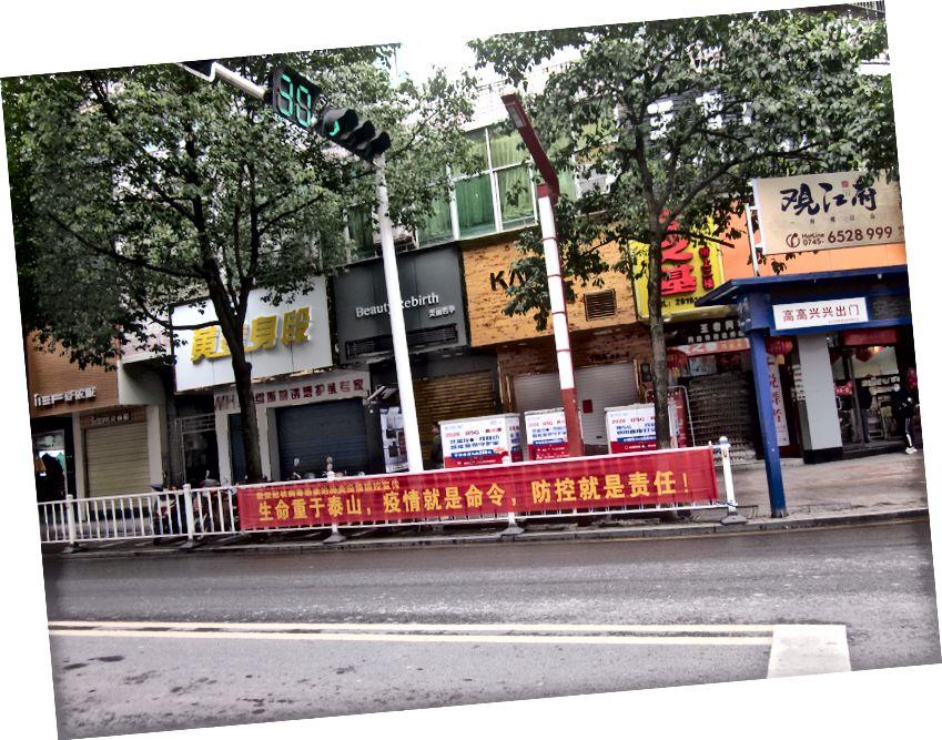 Wuhanin kadut karanteenin aikana. Linkki Wikimedia Commonsiin.