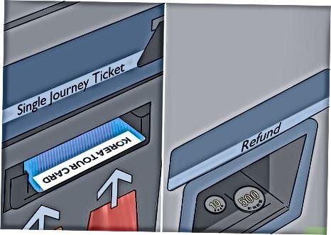 Metroga chiqish