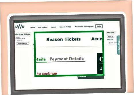 Закупуване на билети онлайн