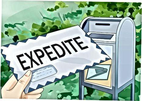 Подновяване или изменение на паспорт с ускорена поща