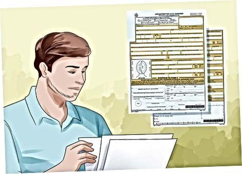 Получаване на ускорен паспорт в паспортна агенция