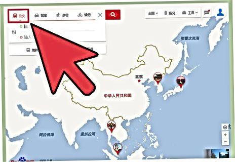 Намерете маршрут до Китай
