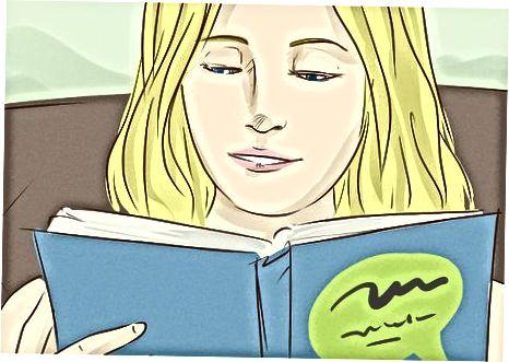 Изучаване на езика