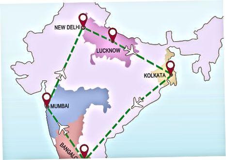 Стигайки до Индия
