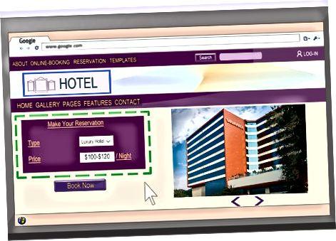 Подреждане на хотел