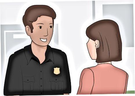 Задействане на разследване