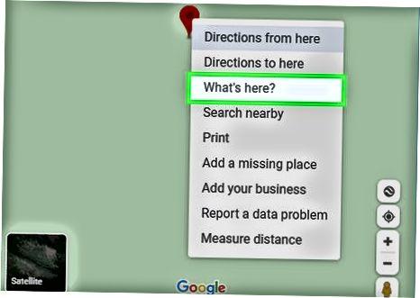 Намиране на адрес с Google Maps