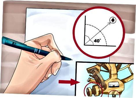 Намиране на ъгъла на кота за наблюдаван обект