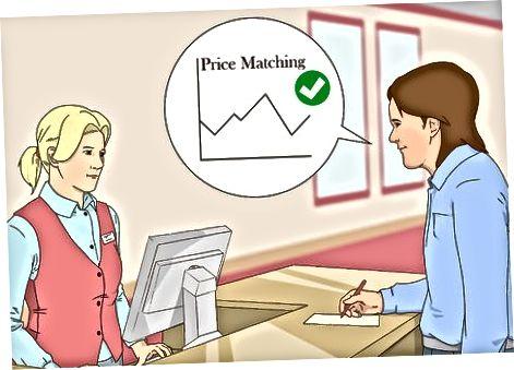 Получаване на най-добрата сделка