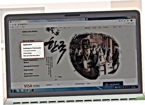Попълване на заявление за Visa