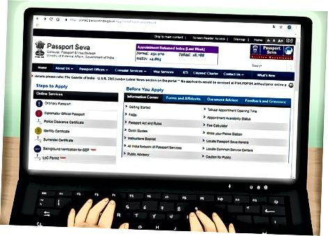 Получаване на паспорт в Индия