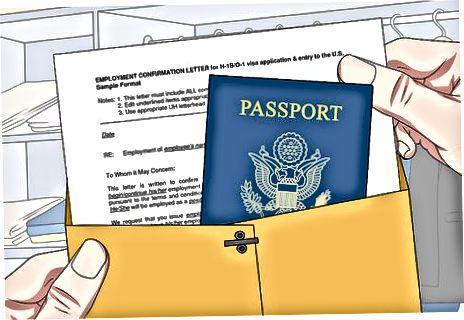 Подношење захтева за визу посетилаца