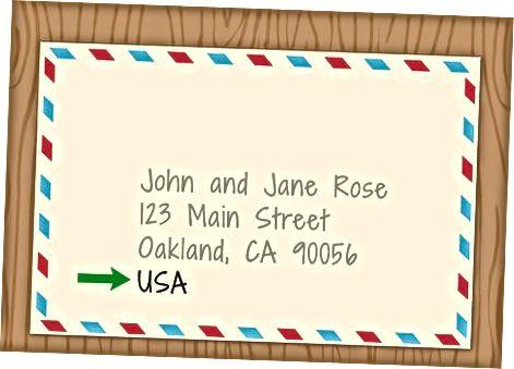 Адрес към вашето писмо