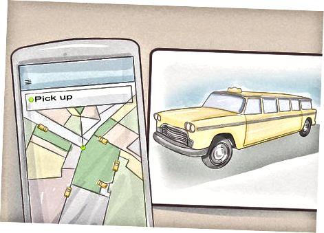 Използване на услуга за частен автомобил, автобус или самолет