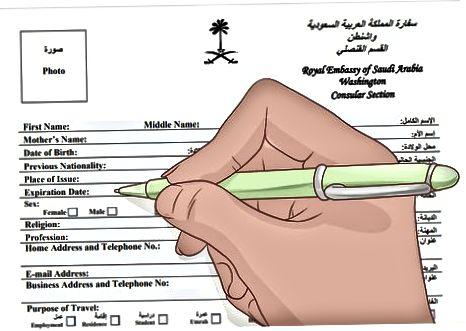 Подготовка на заявлението за Visa и необходимите документи