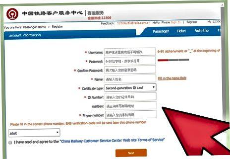 Резервация чрез уебсайта на Китайското железопътно бюро