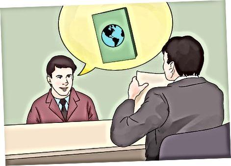 Предоставяне на необходимата информация