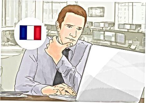 Избор на парижки хостел