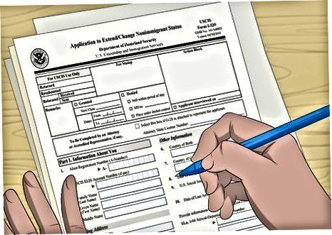 Получаване на разрешение за заетост