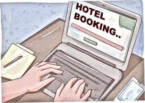 Планиране на вашето пътуване