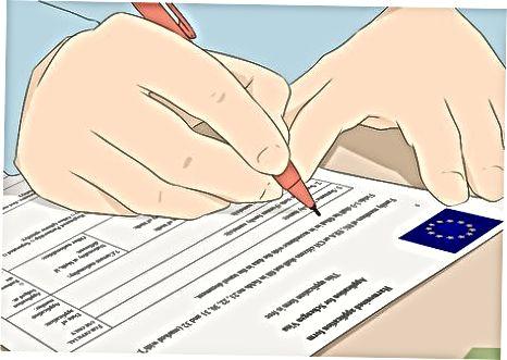 Кандидатстване за краткосрочна (шенгенска) виза