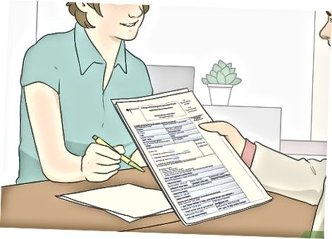 Подаване на заявление за виза за пребиваване