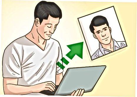 Попълване на онлайн приложението