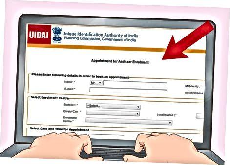 Кандидатстване за Aadhaar карта