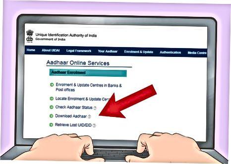 Изтегляне на вашата E-Aadhaar карта