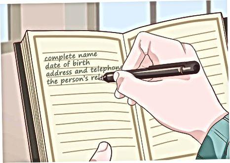 Започване на писмото