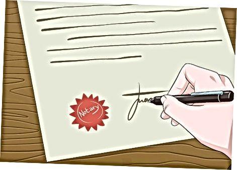 Финализиране на писмото