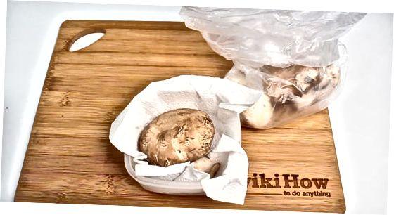 ذخیره و استفاده از قارچ Portobello