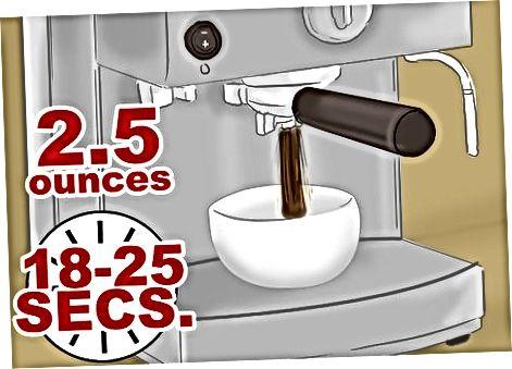 Корак 5: Повуците свој еспрессо