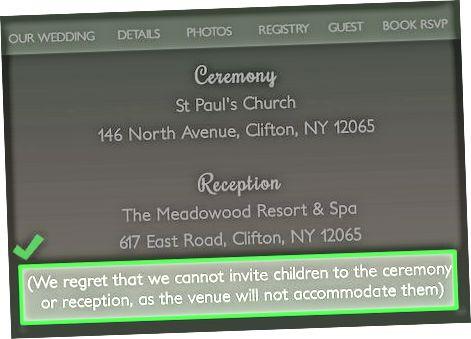 Запрошення дітей