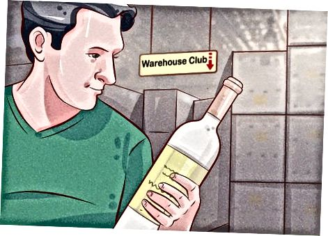 یافتن معامله شراب