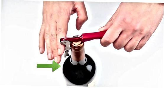 ワインキーを使う