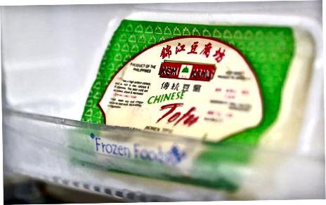 फ्रीजर में टोफू का भंडारण