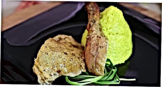 Индонежански жути пиринач