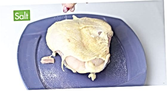Израда пилећих прса у костима