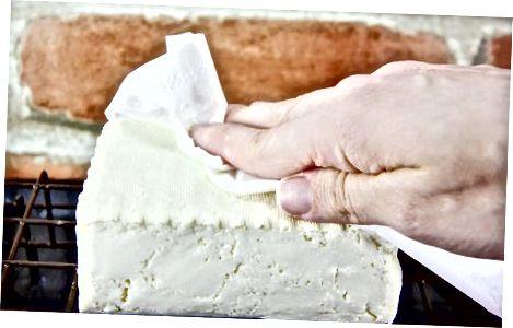 Tofu სანიაღვრე და გაჭრა