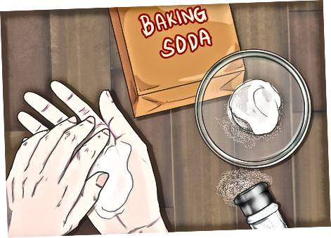 Маскирање мириса