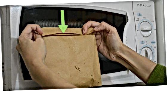 দ্রুত এবং সস্তা DIY কাগজ পদ্ধতি
