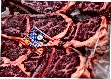 О резовима од говедине