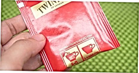 ჩაის მწიფდება