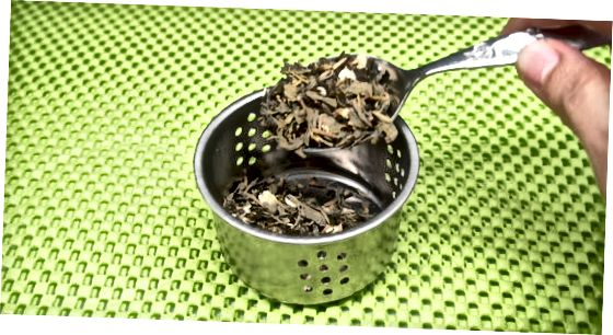 מבשלת התה